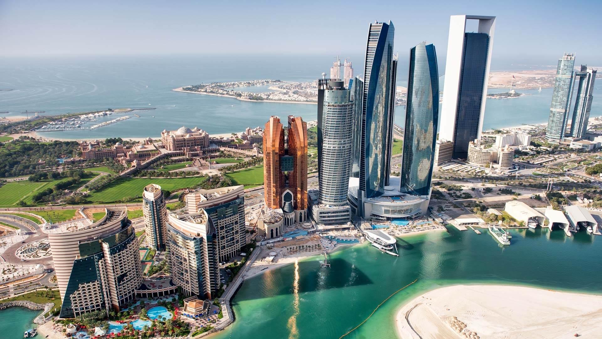Trésors des Émirats arabes unis et d
